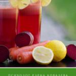 Как цвет еды влияет на эмоциональное состояние - психолог Елена Ковалева